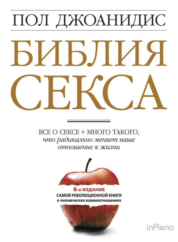 May be you will be interested in other books by Варфоломей Собейкис: