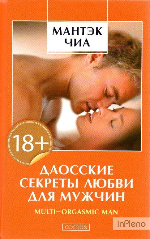 vedushaya-seksualnoy-revolyutsii-tdk