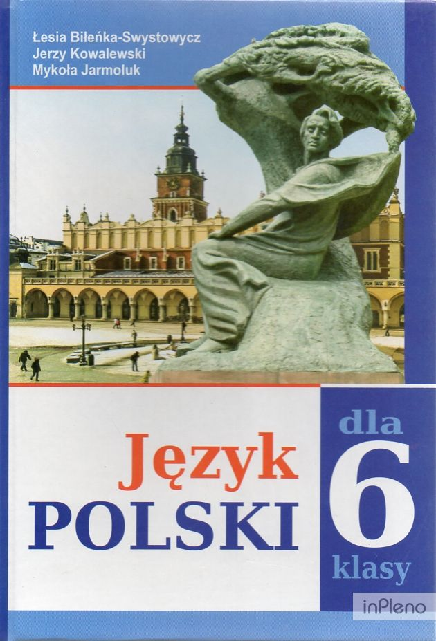 6 мова польська нова клас програма гдз