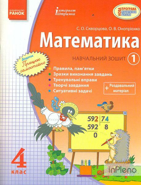 book сальмонеллезы эпидемиология и профилактика 2001