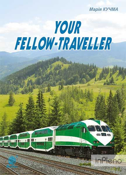 Your fellow-traveller