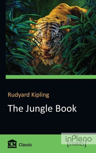 The Jungle Book (Stories)
