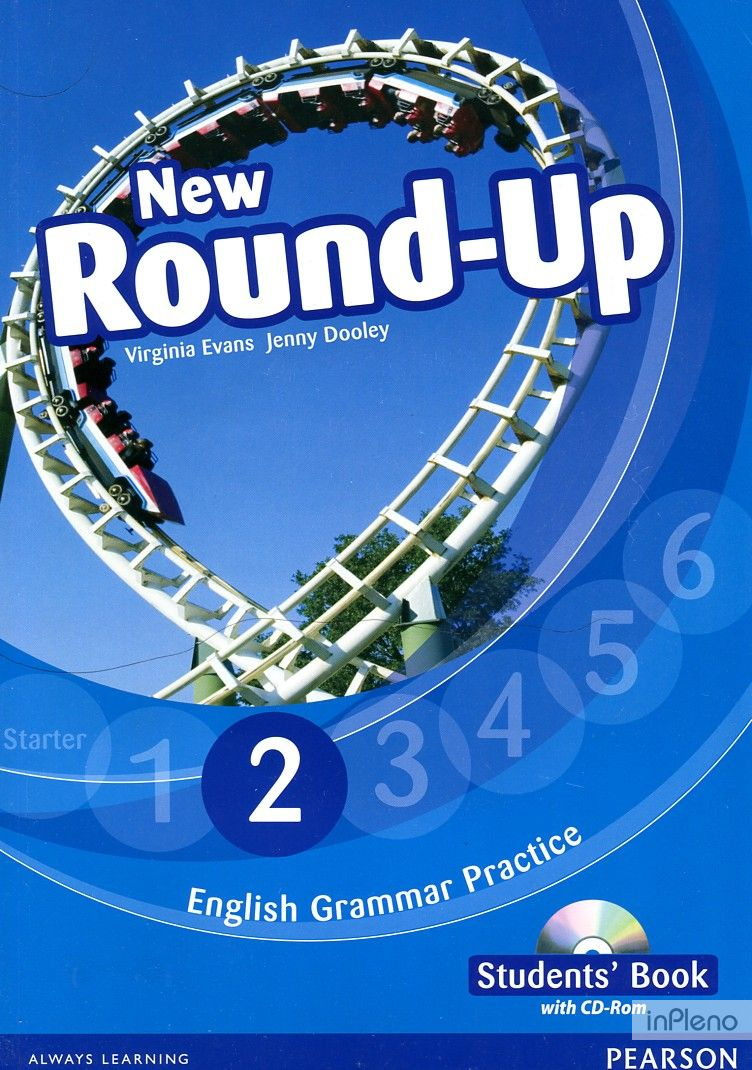 Round-Up. Students book. Level 2 + СD