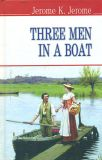 Three Men in a Boat / Троє у човні (English Library)