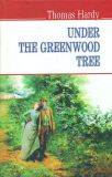 Under the Grenwood Tree or the Mellstock Quire: .... / Під деревом зеленим... . (English Library)