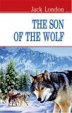 The Son of the Wolf. Син вовка (English Library)