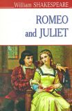Romeo and Juliet = Ромео і Джульєтта (мг) (English Library)