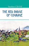 The red badge of courage = Червоний знак звитяги (American Library)