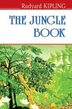 The Jungle Book - Книга джунглів. (English Library)