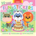 Fun stickers. Книга 3
