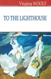 To the lighthouse / До маяка. (English Library)