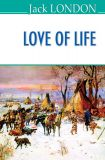 Love of life (American Library)