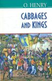 Cabbages and Kings = Королі і капуста. (American Library)