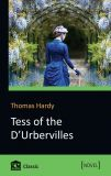 Tess of the D`Urbervilles (Novel)
