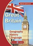Great Britain. Geography, History, Language