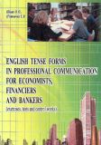 English tense forms in professional communication for economists...