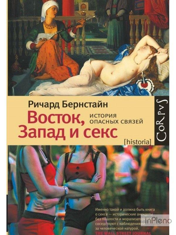 podarochnaya-kniga-pro-seks